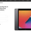 米国でiPad第8世代とiPad Pro 2020モデルの整備済製品の販売が開始 ~ 279ドルという破格で提供