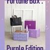 「Fortune Box : Purple Edition」発売✨