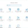 Windows 10 Build 16188リリース