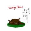 【やっぱり馬が好き劇場】ゲスト:ダッシングブレイズさん