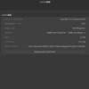 """Linux Mint 18.2 """"Sonya"""" リリース"""