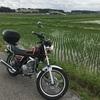 いざ参拝!バイク神社へ 〜栃木県高根沢町 安住神社