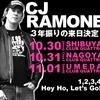 CJ RAMONE ☆ 渋谷クラブクアトロ