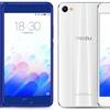 Meizu Helio P20やメモリ4GB搭載の5.5型Androidスマホ「Meizu M3X」を発表 スペックまとめ