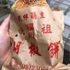 台湾のご飯もの!ぜんぶ美味しい!