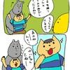 【子育て漫画】もうダメだ!!お尻かぶれと食べた歯の行方