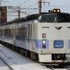 変わりゆく北海道の鉄路を記録する旅 4日目① 引退間近のスラントノーズを撮る その2