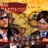 【ボクシング動画有】平成のベストバウトを階級別に選んでみた~日本人~