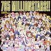 【シリーズ紹介】THE IDOLM@STER MILLION LIVE!(アイドルマスター ミリオンライブ!)