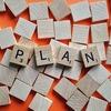 SAP MRPは購買計画のバイブルです!