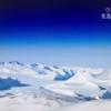 南極大陸最高峰「ヴィンソン・マシフ」、「世界の果てまでイッテQ」さん・イモトさん登頂おめでとうございます。♪♪♪