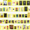 6月の本たち