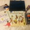 ジュリアード音楽院のショップでお買い物①Making Music