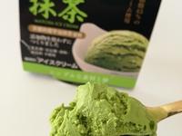 成城石井「アイスクリーム」抹茶は、アイスなのに茶葉感と向き合える。この上質感、良いよ。