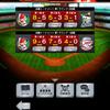 【プロ野球プライド】1024への挑戦。。。