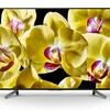 SONYのテレビ KJ-65X8000G 性能比較