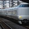 朝ラッシュ終わりの阪和線(8月27日)