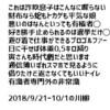 2018年9月の川柳(自選)