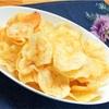 本当に美味しい!「手作りポテトチップス」の作り方。レンジでチンが成功の秘訣!