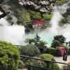 別府は砂湯と地獄。~春の一時帰国旅行「大分・熊本」~