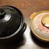 土鍋でご飯を炊いてみた。本格的ごはん鍋 vs ダイソーの200円土鍋