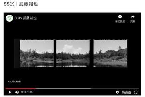 御苗場 vol.27 関西 スライド展示【SS19】オンライン参加しています!