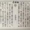 小長井町民として、何ができるか?