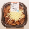 【セブンイレブン】濃厚旨辛だれのタッカルビ丼