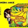 【TOROKERU JUICE・リキッド】とろけるメイプルバナナ をもらいました