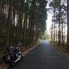 【旅 バイク】 三重県 湯元 赤目 山水園♨️