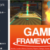 Game Framework - Extras Bundle 開発スピードUPに期待!便利な共通ライブラリが揃ったゲームツールキット