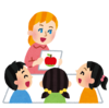 【英語教室】1歳双子が1年通ったメリットは?【乳幼児の英語教育】