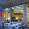 Genève「Wasabi Sushi Bento Bar」 潜入(?)レポート