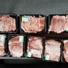 ふるさと納税返礼品、届きました!! 今度は豚肉4kgです!!