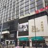 【宿泊記】香港 ロイヤルガーデンホテル ハーバービュー クラブルーム 立地・サービス・ファシリティ良しのバランスのとれた良ホテルです!