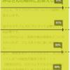 【ヒートマップ利用可】はてなユーザーならPtengineを絶対使え!アクセス解析ならこれ!