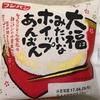 【王道パン】フジパン 大福みたいなホイップあんぱん