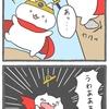 4コマ漫画「勇者」