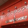 PENGUIN DISC presents「ハコイリ♡ムスメ×RYUTist 」@LIVE HOUSE 柳都 SHOW!CASE!!