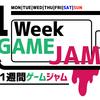 Unity 1 Week Game Jam お題「space」