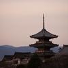 京都の鞍馬寺へ行くには京都市営地下鉄『鞍馬口』ではなく、叡山電鉄の『鞍馬』です。