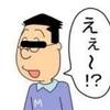 ・突然の復活〜イラッと事案解消法〜・