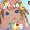 【電波通信】宇崎ちゃん主題歌『なだめスかし Negotiation』、かわいい3Dキャラが歌い踊るMV公開!