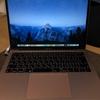 【Mac購入】MacBook Air (Retina, 13-inch, 2018)を購入しました。