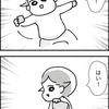 【育児漫画】何でも渡してくれる1歳娘 ファイナル(仮)