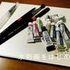 たった3つの道具で水彩画を始める