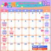 10月のイベントスケジュール更新