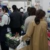 ニッポンは独自の「〝国民〟緊急・非常事態確認」の声明を!