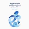 Apple   9月15日にイベント開催と正式発表