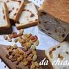 ジュエリーレーズンのプルマンブレッド(角食パン)
